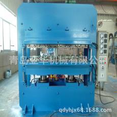 生產船槳廠家特殊定制 廠家直銷100T 框式青島硫化機