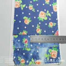 棉布牛仔花4224 花纹点点 花朵圆点服饰制衣面料 牛仔布洗水环保