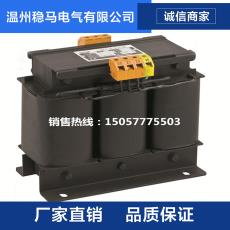 三相變壓器150kva變壓器 三相干式變壓器 三相隔離變壓器 50KW