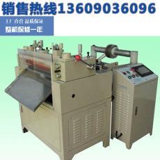 廠家銷售SY-EP電腦膠帶切片機(定制型)膠帶分條機全斷或半斷
