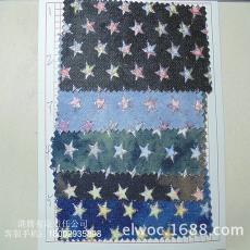 水晶葱粉发泡凸出彩色星星 五角星箱包手袋装饰布8628 牛仔布印花