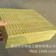 防火巖棉 供應巖棉板 收縮膜包裝 出口質量