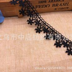 熱賣滌綸水溶花邊 黑白兩色項鏈頸鏈花邊 精致內衣蕾絲花邊輔料