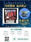 深圳那里有TYPEC焊接加工廠,恩尼奧自動化設備加工焊錫
