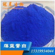 植物色素蛋白 量大從優 包郵 藻藍蛋白 藍藻提取物 螺旋藻提取物
