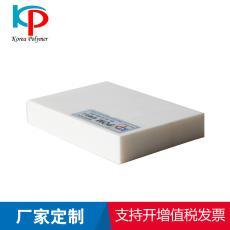 进口白色pom板高强度聚甲醛板 pom板加工 pom板材零切割