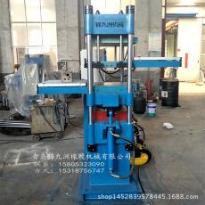 前后手動推拉 生產率高 供應商錦九洲機械 硫化機 生產80T自動型