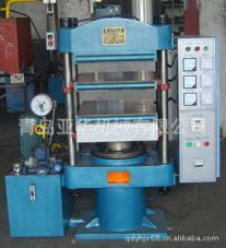 供應專門用于生產鞋底的四立柱式平板硫化機