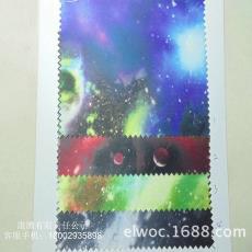 月球玩具装饰服饰面料环保9159 布料数码印花 星球风云 太空银河