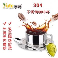 咖啡杯三件套套裝送禮品奶茶杯 批發不銹鋼高檔咖啡杯子碟子勺子