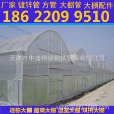 4分6分1寸大棚管及配件批发!~ `北京热镀锌钢管厂,镀锌大棚管