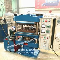 50噸硫化機小型平板 青島廠家專業生產各種規格半自動自動化設備