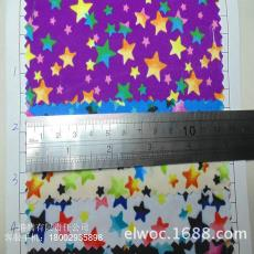 布料箱包服饰星光8589 星空数码印花 五角星大小彩色 厚环保面料