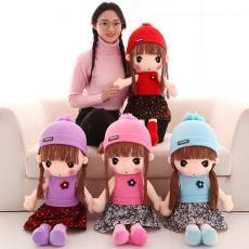新款菲儿布娃娃毛衣菲儿玩具大号可爱菲儿公主玩偶儿童女生日礼物