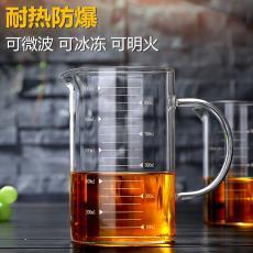 高硼硅耐熱玻璃刻度杯 透明燒杯牛奶咖啡杯可微波烘焙玻璃杯 量杯