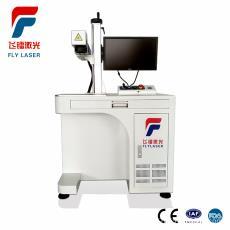 光纖激光打標機金屬刻字機不銹鋼鐳雕機激光雕刻機(不含電腦)