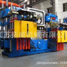 江蘇拓威生產剎車片熱壓成型機(