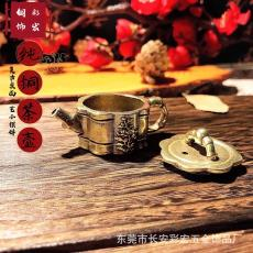 純黃銅精制復古中國風做舊銅茶壺桌面小擺件工藝品隨身小把件茶寵