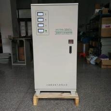 廠家直銷  現貨供應 三相全自動交流穩壓器60KW 380V穩壓器