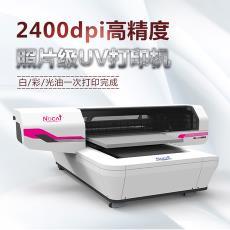 諾彩品牌浮雕打印機 玩具定制平板uv打印機 高精度工藝禮品打印機