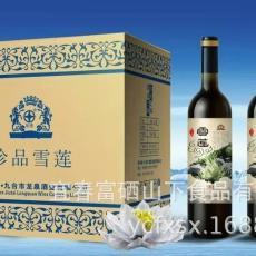 750ml 藍莓 會銷禮品批發 廠家直銷 簡裝紅酒 會銷紅酒