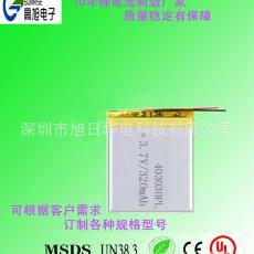 聚合物鋰電池403030 音箱 廠家供應適用于藍牙耳機 擴音器 音箱