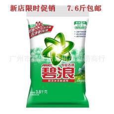 自然清香型機洗專用批家用家庭實惠裝包郵一件代發 洗衣粉3.8kg