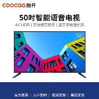 創維coocaa/酷開50K6N英寸彩色電視機4K高清智能WIFI平板液晶家用