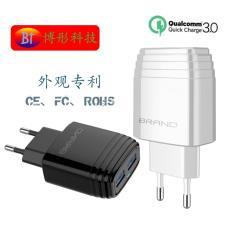 5v2.4A雙USB雙輸出手機充電器一拖二跨境專供批發 博彤手機充電器