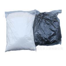 悅普石油溶劑凈化粉干洗店脫色去雜質白加黑一套3.5公斤包郵