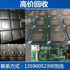 坑梓平板電腦配件 電源芯片回收 MP4芯片
