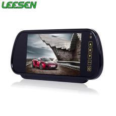 批發零售7寸MP5后視鏡帶FM發射USB/SD卡接口車載倒車影像顯示屏廠