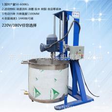 四川厂家直销化工液体搅拌机 油墨高速搅拌器 油漆涂料防爆分散机