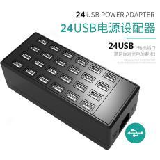 24口充電器24口usb手機充電器USB多口充電器5V電源適配器100W