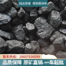 氢含量高的煤产气量高13籽 工业锅炉用煤,西安彬县高气化烟煤