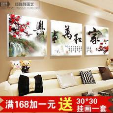 一件代发客厅现代山水画中式壁画装饰画否沙发背景商丘市画墙画挂