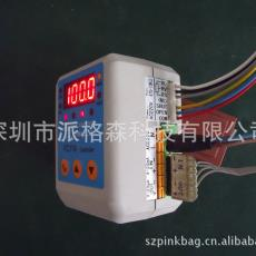 流量控制閥伺服閥的驅動裝置選型 供應電動裝置智能開關模塊價格