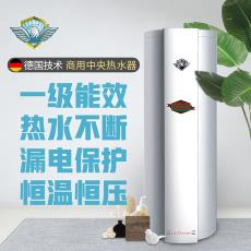 中央电热水器商业工程智能控制器空气源太阳能节能远红外线芯片