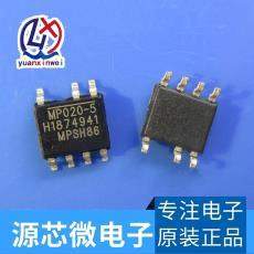 電源管理芯片SOP7 正品全新  一個起拍 MP020-5 MP020-5GS