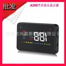 車載HUD汽車通用GPS行車電腦平視投影儀超速報警抬頭顯示器A2廠家