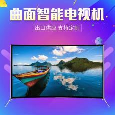 液晶電視機 廠家批發供應50/55/60/65/75寸WiFi智能 smarttv 曲面