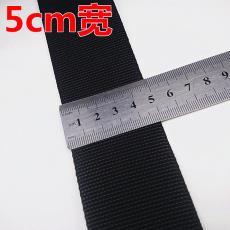 包郵 2.5cm4cm5cm黑色安全帶尼龍加密丙綸帶白色加厚織帶扁帶輔料