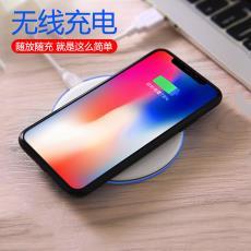 直播新款iPhoneX超薄qi無線充蘋果8plus三星S6/S7/S8通用5W充電器