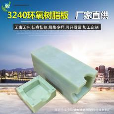 加工定制耐高溫fr4水綠色玻璃纖維玻纖板廠家防靜電絕緣環氧板