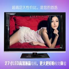 批發全新26寸LED高清顯示器平板液晶小電視機工廠直銷出口TV