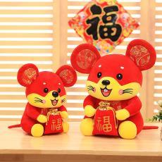 儿童玩偶布娃娃鼠年吉祥物厂家直销 2020年新款红鼠毛绒玩具公仔