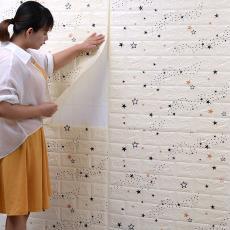 墙纸自粘壁纸防水泡沫防水防潮客厅背景墙卧室温馨家用3d立体墙贴
