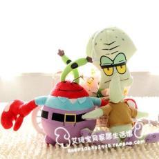 可爱海绵宝宝派大星全家福套毛绒玩具公仔布娃娃汽车一套吸盘挂件