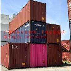 专业供应交通运输物流集装箱 展翼集装箱 后开门密封式冷藏集装箱