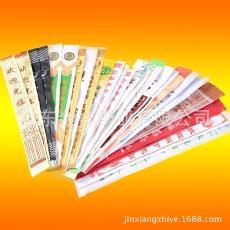 專業生產白牛皮復合紙淋膜紙紙塑復合袋紙筷子餐具一次性包裝用紙